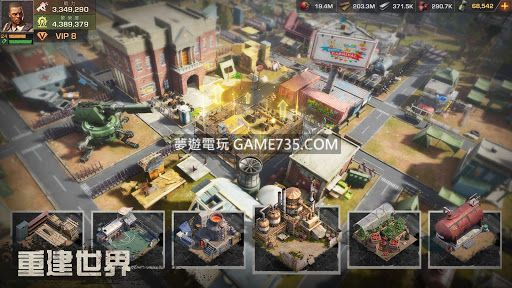【修改版+中文】State of Survival V1.5.61 無任何消耗 20191116