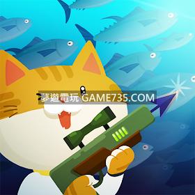 【修改版+中文】The Fishercat V4.0.5 無限金錢 齒輪 去廣告 20200308