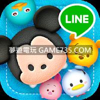 【修改】IOS Tsum Tsum x64 日文版 1.73.1 32倍金幣 33倍Tsum Exp