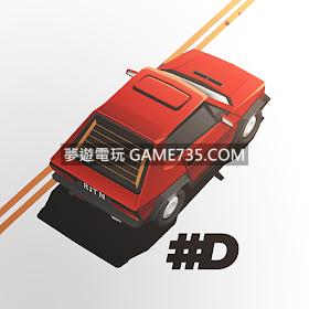 【修改版+中文】#DRIVE 賽車 V1.9.6 MOD 無限資源+去廣告 20200606