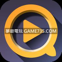 千尋影視 3.2.0 中文(繁/簡)英文 免費版