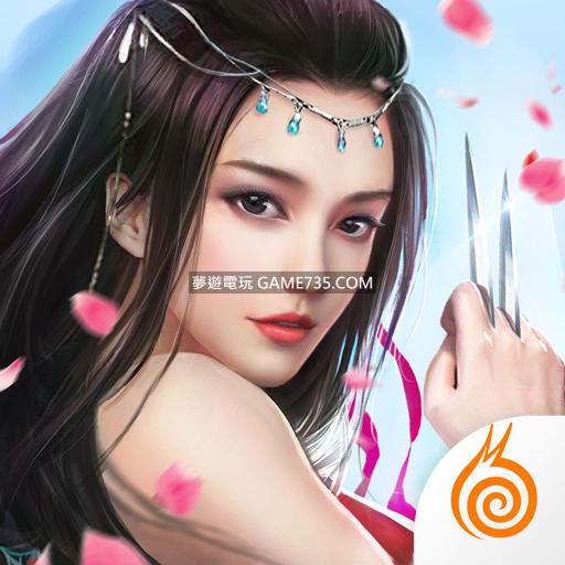 【九陰真經修改版】Age of Wushu Dynasty V18.0.1 國際中文 MOD