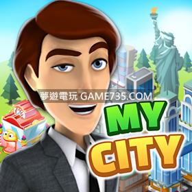【修改版+中文】我的城市 : 島 V1.3.2 無限資金+鑽石 MOD