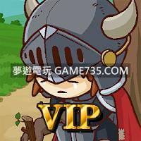 【修改版】勇者在求職中: Idle RPG v1.1.1 無限貨幣