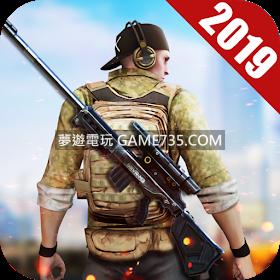 【修改版+中文】榮耀狙擊:最強3D射擊遊戲 V1.4.0
