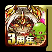 【修改版】Re:Monster〜哥布林轉生記〜 V5.2.1 無限魔力