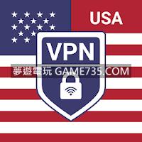翻牆 USA VPN 美國VPN v1.25 繁化解鎖版