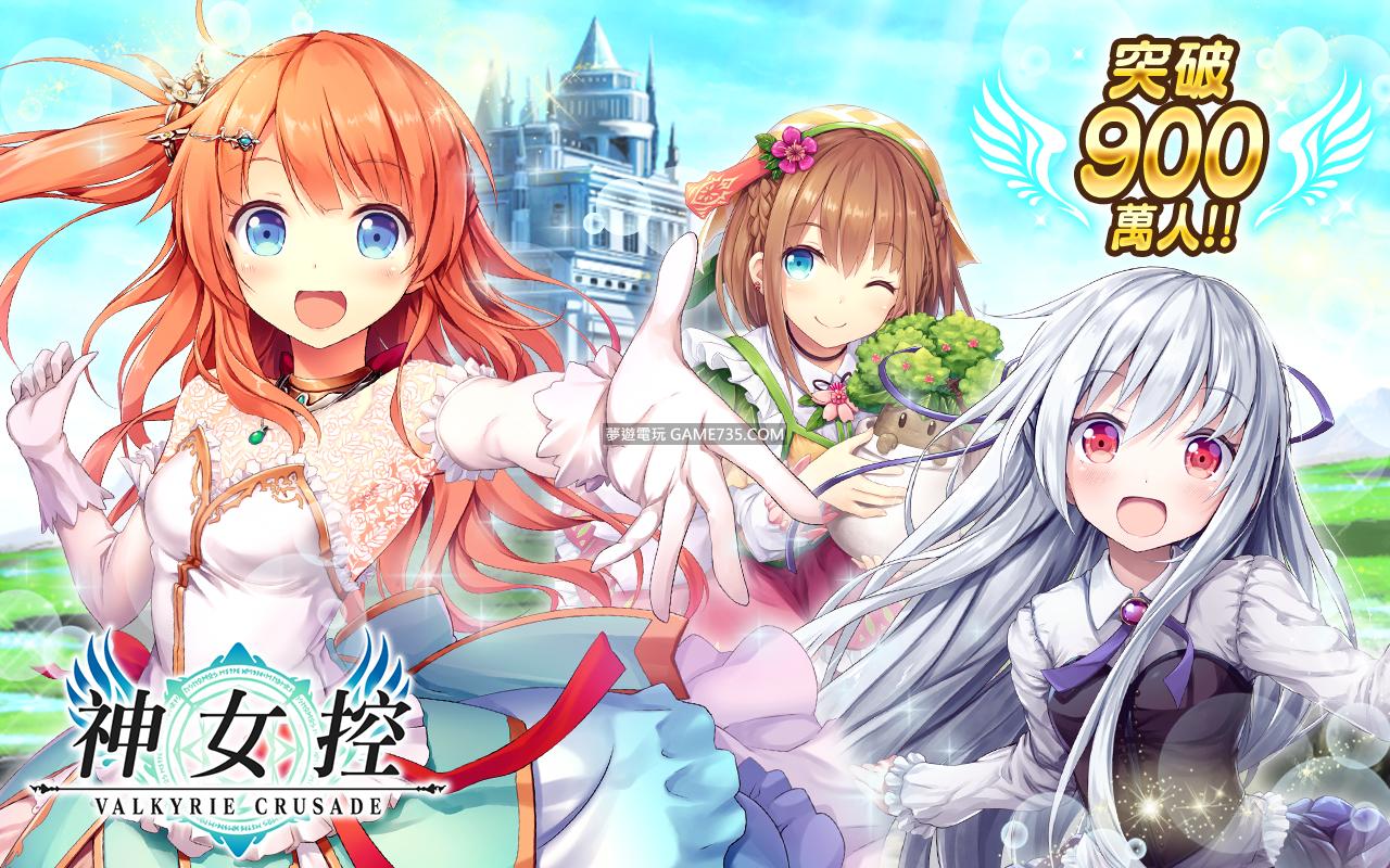 【神女控修改版+繁體】神女控 v6.1.2 無限技能 暴擊100%
