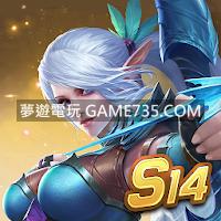 【開圖無盡對決修改版+中文】Mobile Legends: Bang Bang v1.4.15 金錢修改 一擊必殺