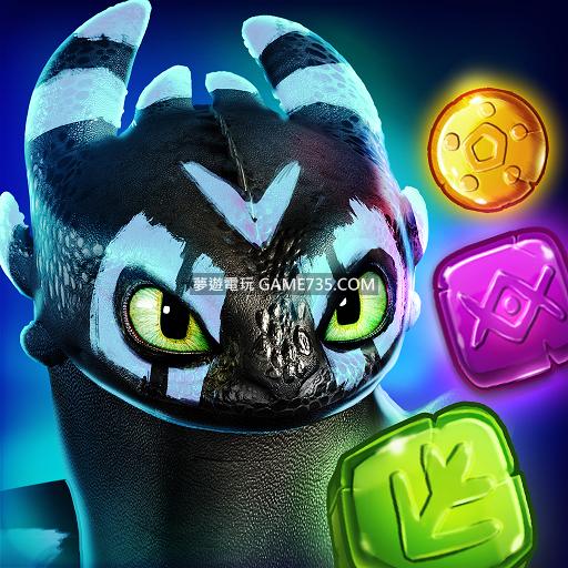 【修改版MOD】Dragons: Titan Uprising V1.7.16  敵人不攻擊 選單