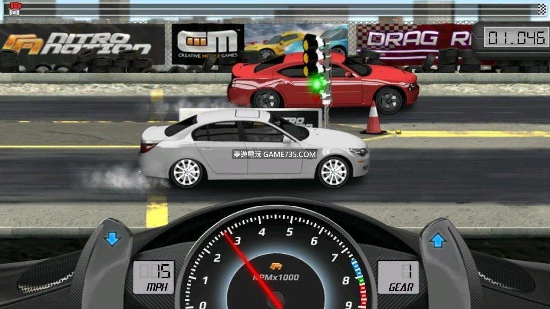 【修改版+中文】極速飆車 Drag Racing v1.7.95 金錢無限 RP無限