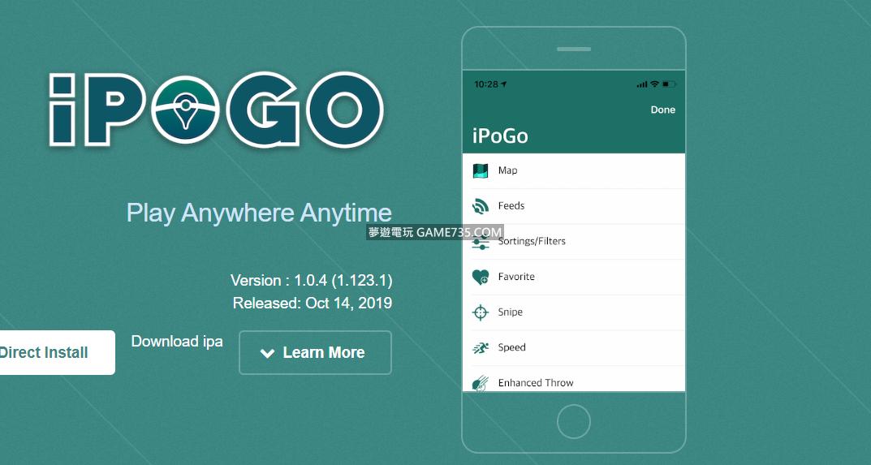 【iOS】iPoGo - 新的空中飛人程式 寶可夢外掛