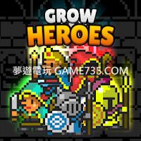 【修改版】成長英雄 v5.7 免費購物
