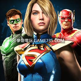 【修改版】不公正2  V3.3.0 Injustice II  DC 英雄遊戲 MOD 更新
