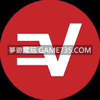 翻牆 ExpressVPN 最佳Android VPN v7.7.0 b13100 繁化修改版