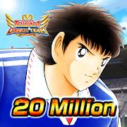 【足球小將翼修改版+繁體+可登入版】Captain Tsubasa: Dream Team v2.11.0 [MOD] 開關多功能修改