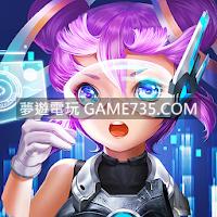 【龍之谷M修改版+繁體】龍之谷M v1.6.0 無敵 秒殺
