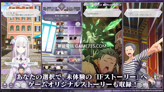 【修改版+日】RPG Re:ゼロから始める異世界生活 リゼロス Lost in Memories V1.7.1 高傷害 直接勝利