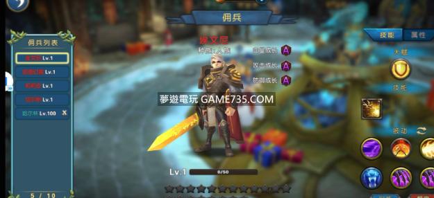 【修改版+中文】幻想小勇士1.3.0 惡魔獵手地下城同款 完整無限內購解鎖