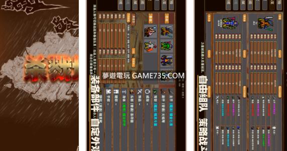 【修改版+中文】殺戮地城 V1.2 MOD 大量貨幣