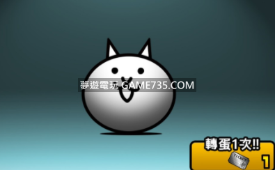 貓咪大戰爭 全貓修改帳號 2021測試可用 影片教學 + 免ROOT使用GG修改器教學