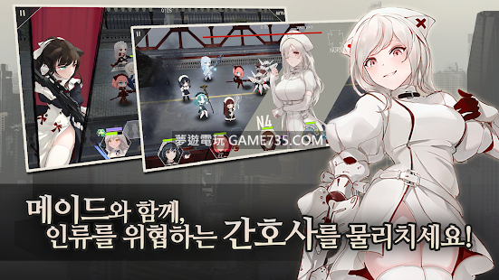 【修改版】Maid Master V1.002 MOD  高傷害需配合無敵使用