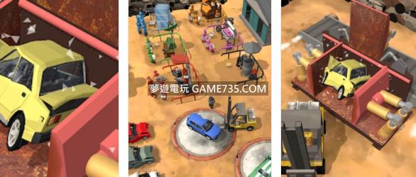【修改版+中文】廢品場大亨 V1.16.0 MOD 大量的星星金幣
