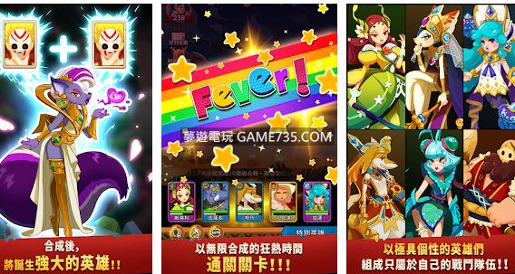 【修改版+中文】Epic Merge Heroes - 放置型 RPG V1.0.9