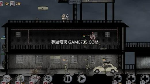 【修改版】堡壘TD2 Fortress TD2 Era Monsters V0.7.5 大量資源